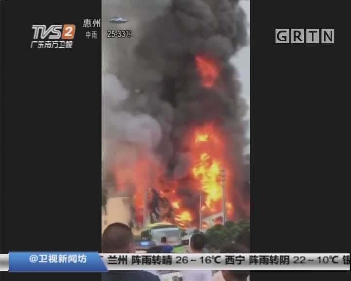 贵州晴隆:天然气管道爆炸已致8死35伤