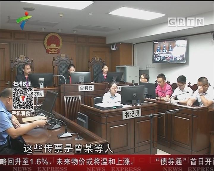 广州:伪造法院传票 3人获刑