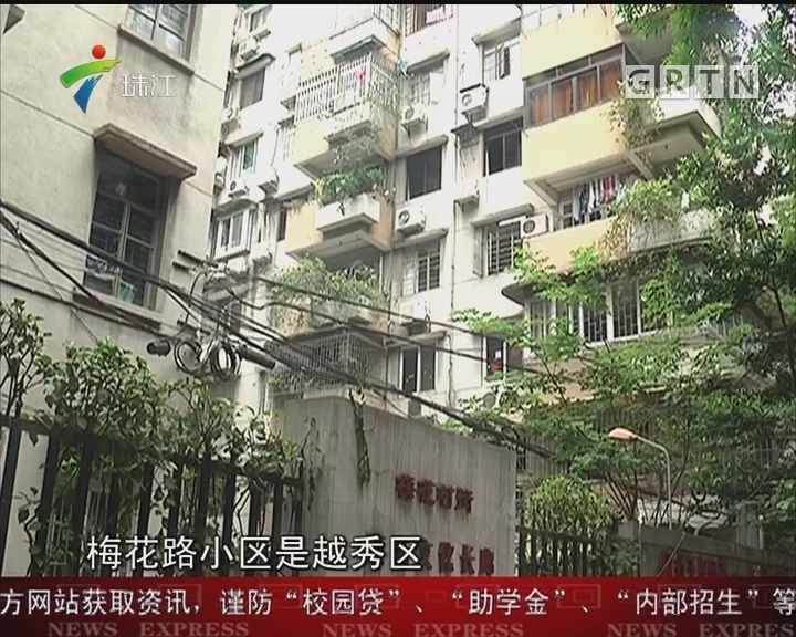 广州社区微改造广纳民意