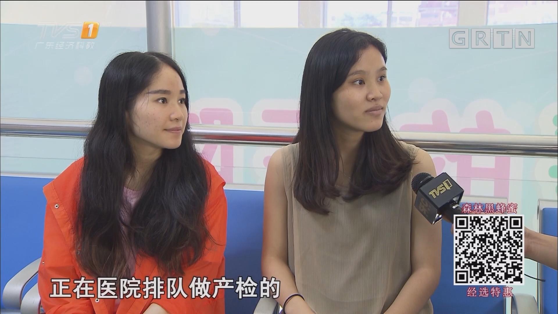 深圳医疗互助试点 三大疾病筛查或将免费