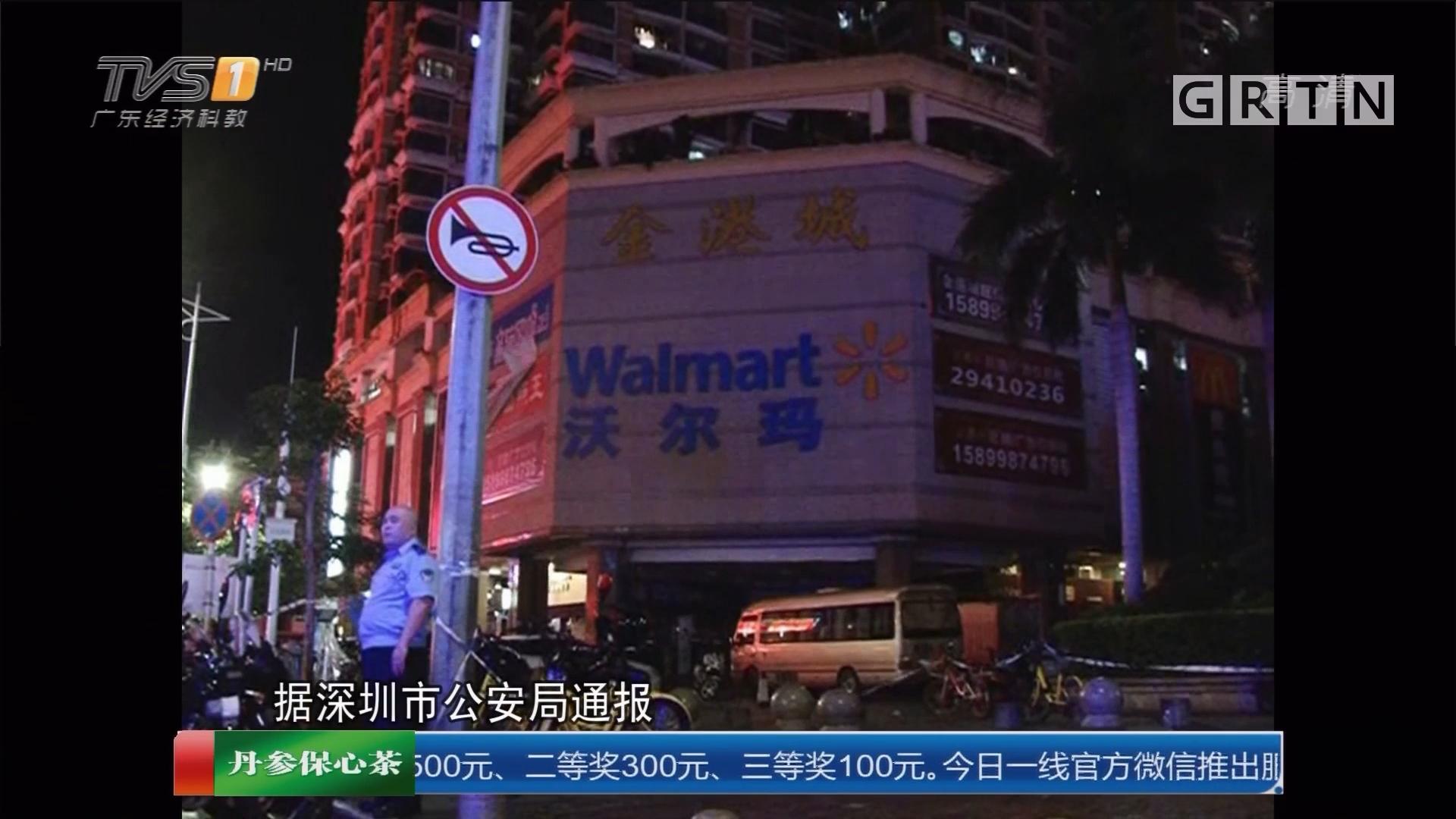 深圳警方通报:超市伤人案致2死9伤 嫌犯被抓获