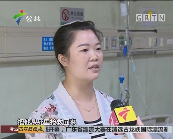 东莞:男童玩耍突遇意外 暑期家长应加紧看护