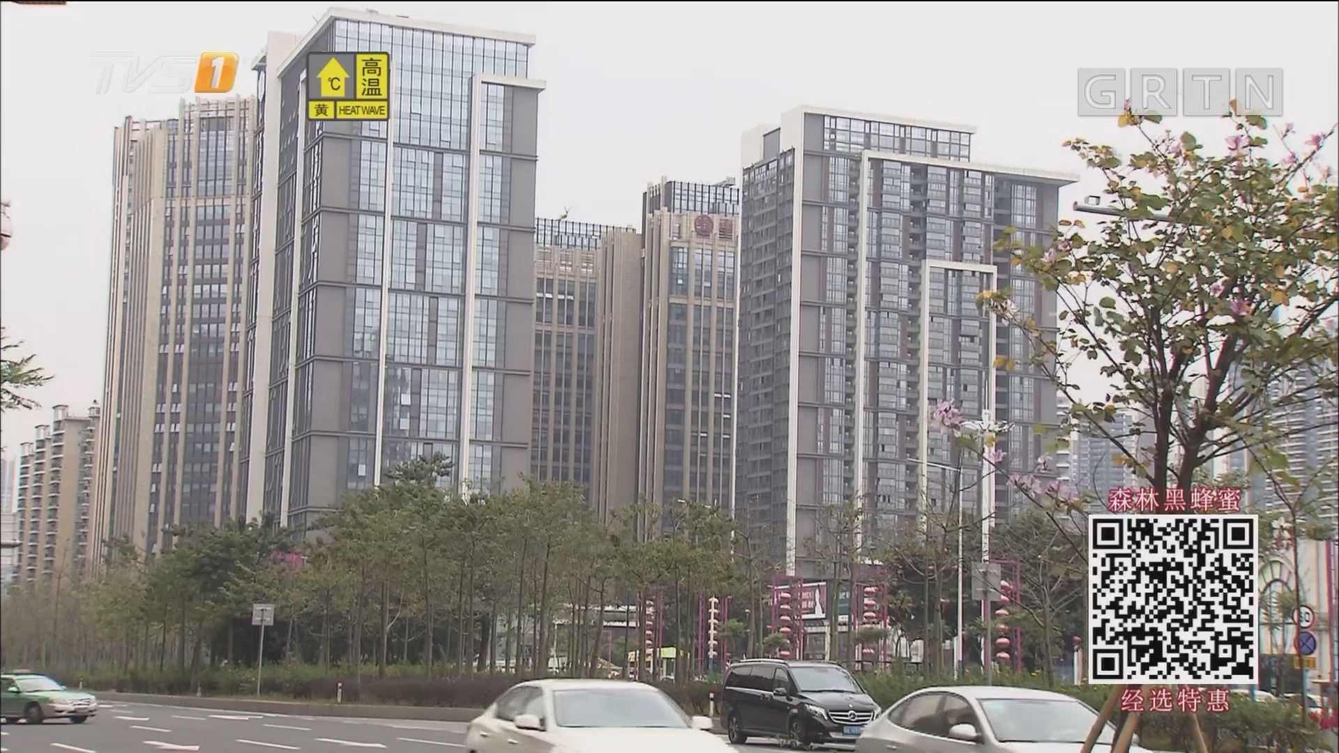 广东商品房销售市场降温 多个指标增幅回落