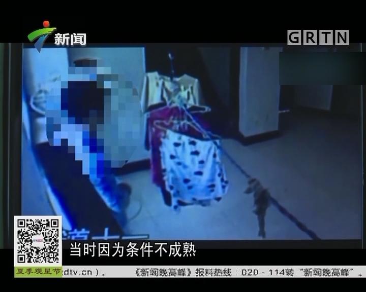 浙江浦江:女性内裤不翼而飞 嫌疑人被锁定