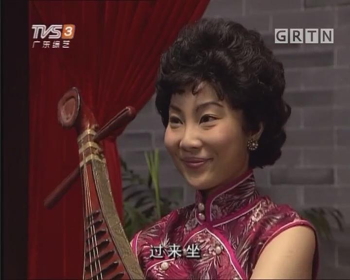 """[2017-07-10]七十二家房客:""""陈塘""""历险记(上)"""