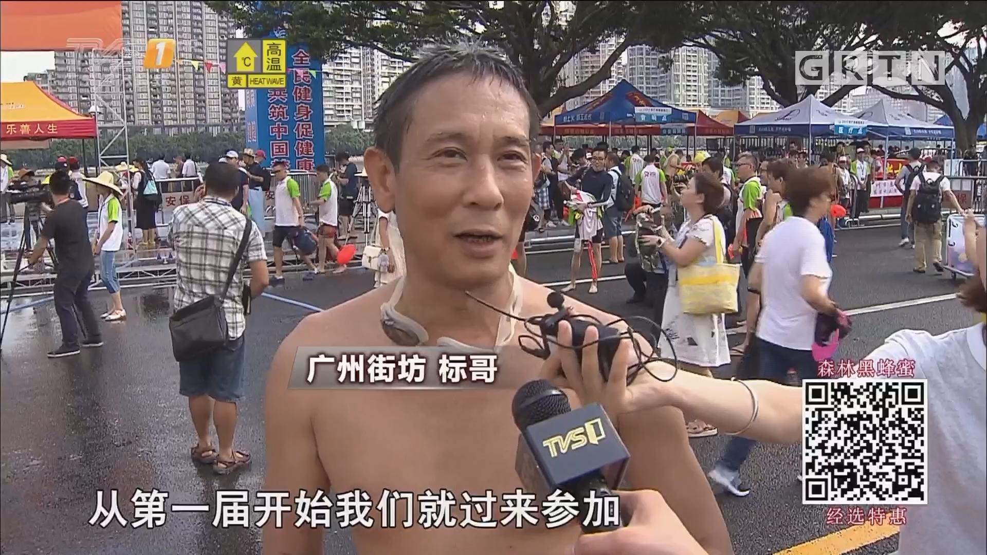 珠江水老广情:这条江他游了12年!