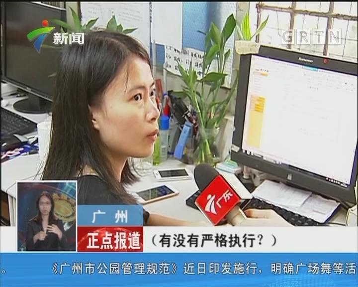 广州:《快递条例》二度征求意见