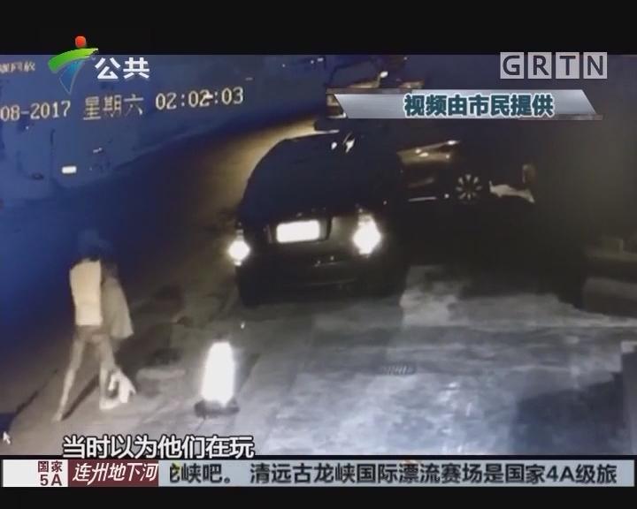男子意图非礼女子未遂 被警方逮捕