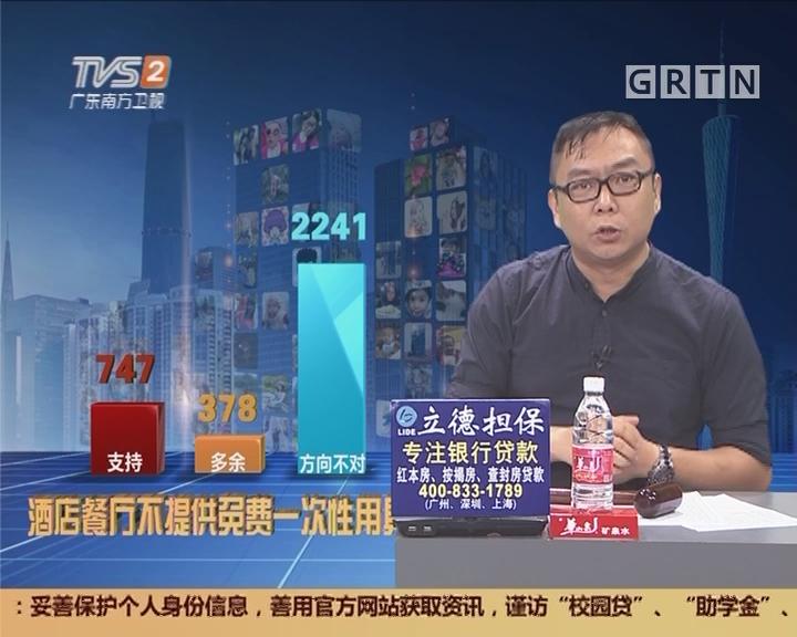 20170717互动集锦