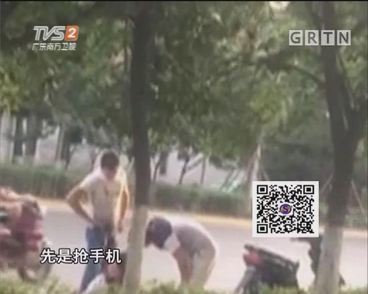 女子拍小偷反被打