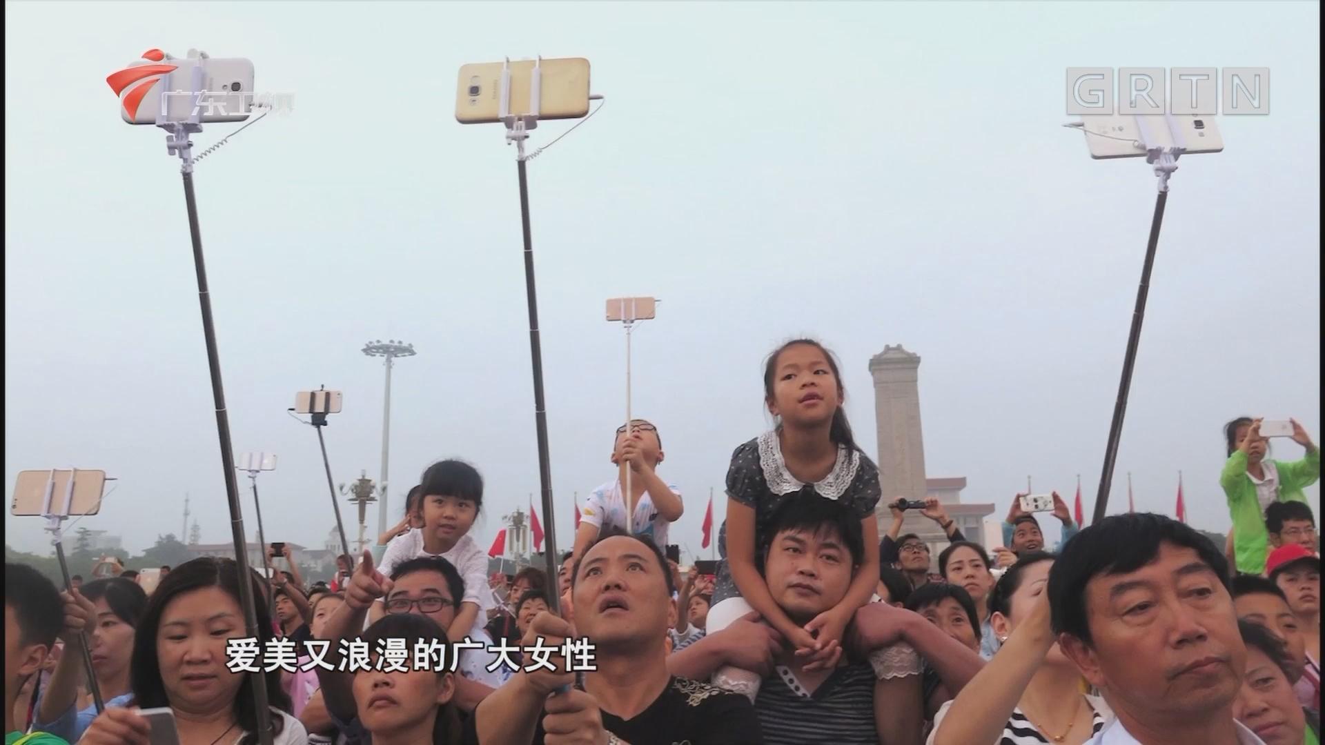中国手机消费者需求研究报告