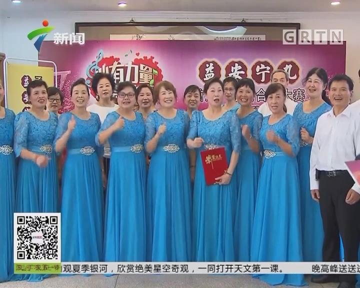 广州:首届广东省合唱大赛广州赛区铿锵开唱