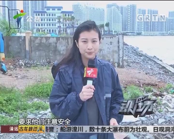 """""""洛克""""今早登陆香港 深圳近海风浪较大"""