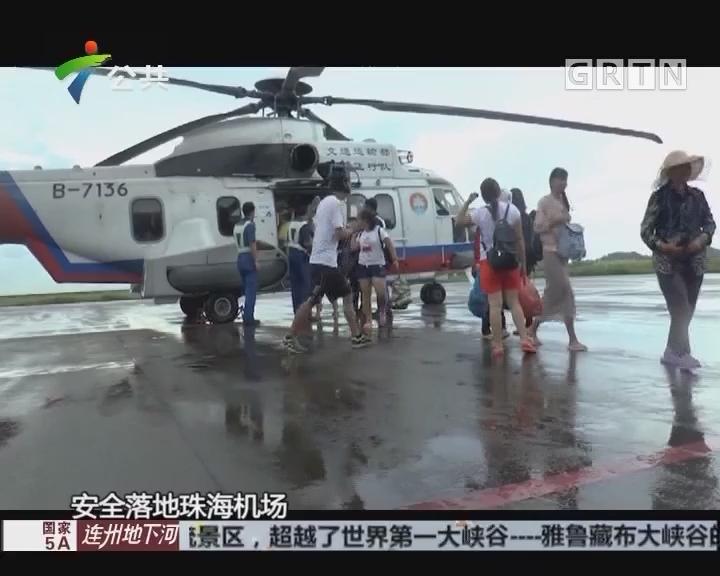阳江:63名驴友被困海岛 救助局成功解救