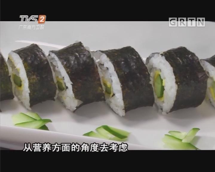 青瓜蛋寿司