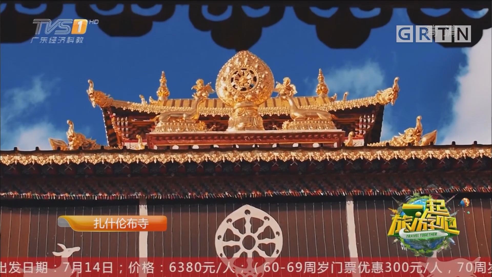 西藏——扎什伦布寺