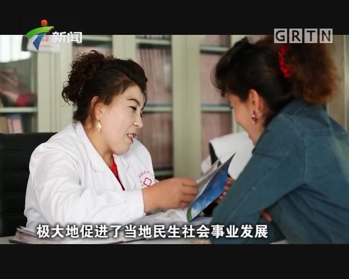 [2017-07-09]权威访谈:援疆二十载 浓浓粤新情