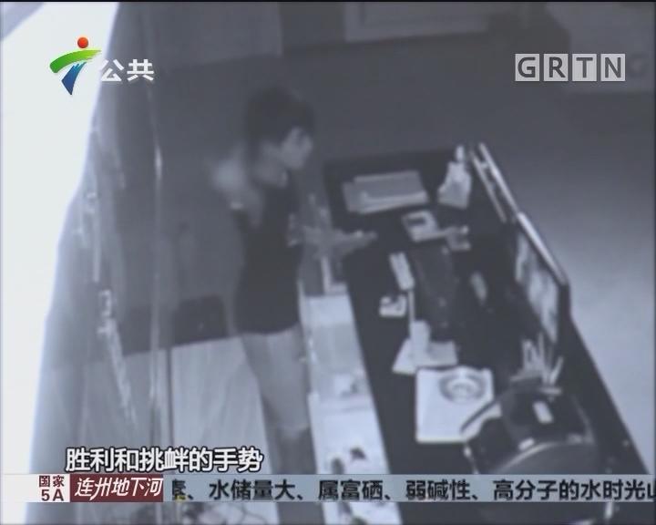 多家店铺遭盗窃 警方抓获嫌疑人