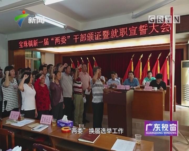 云浮:基层党建亮点经验全省推广