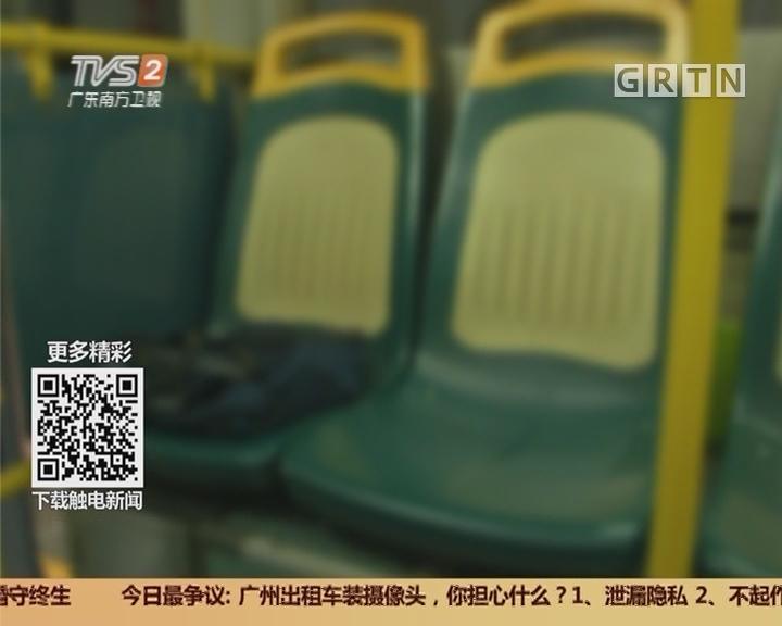 """广州:失物招领 如此""""大头虾""""三套房产证丢公车上"""