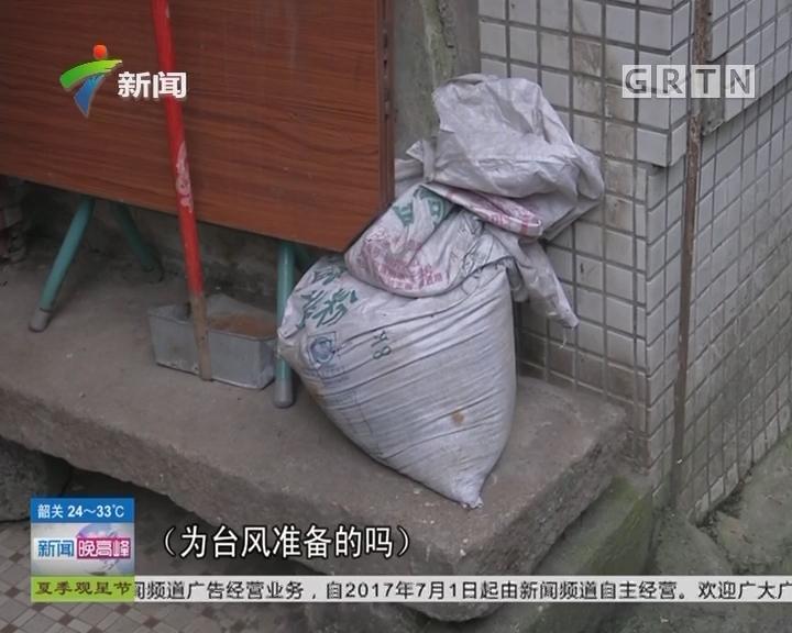 双台风来袭:广州易水浸路段 街坊忙囤菜备沙包