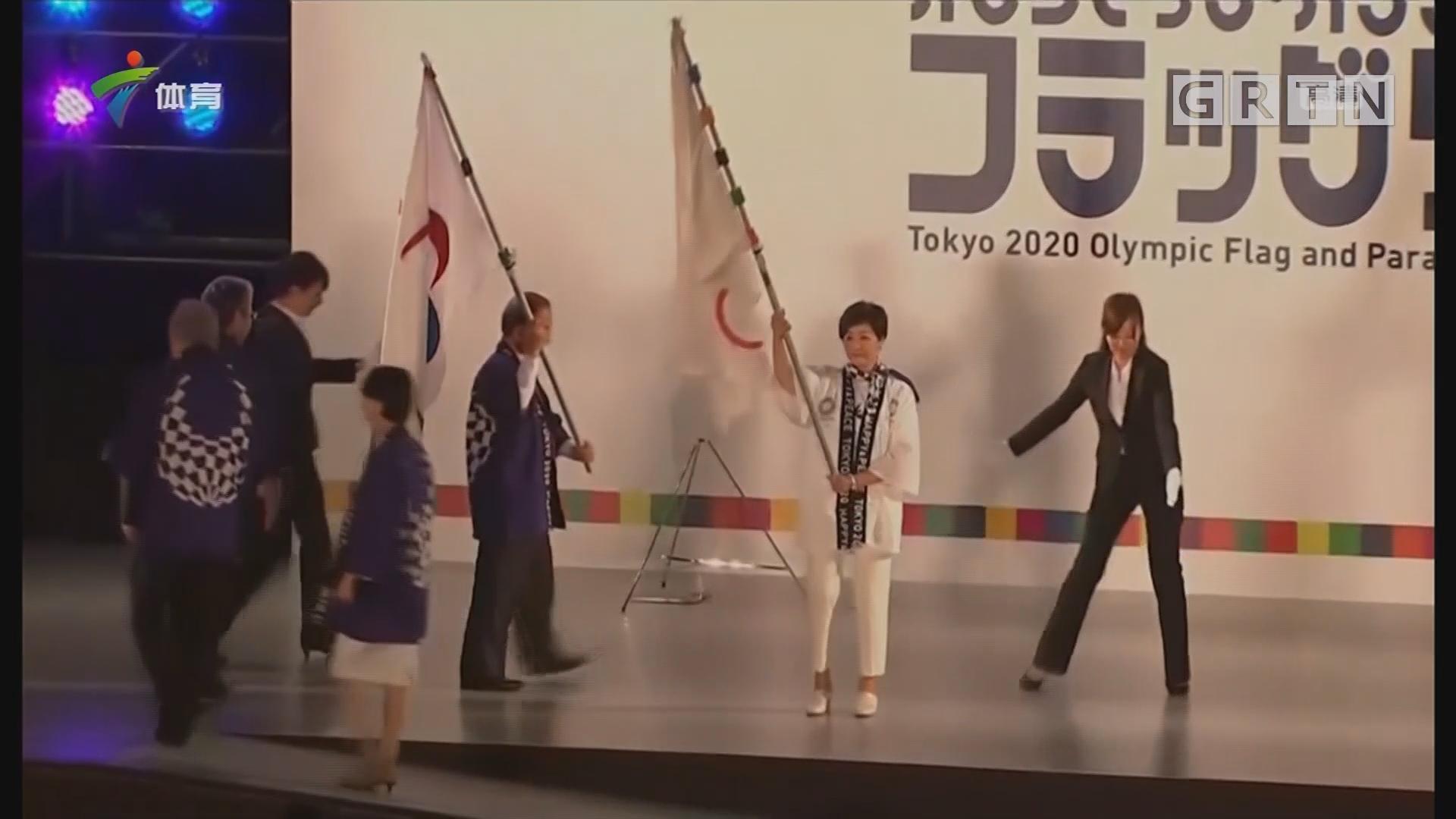 东京奥运会迎来三周年倒计时活动