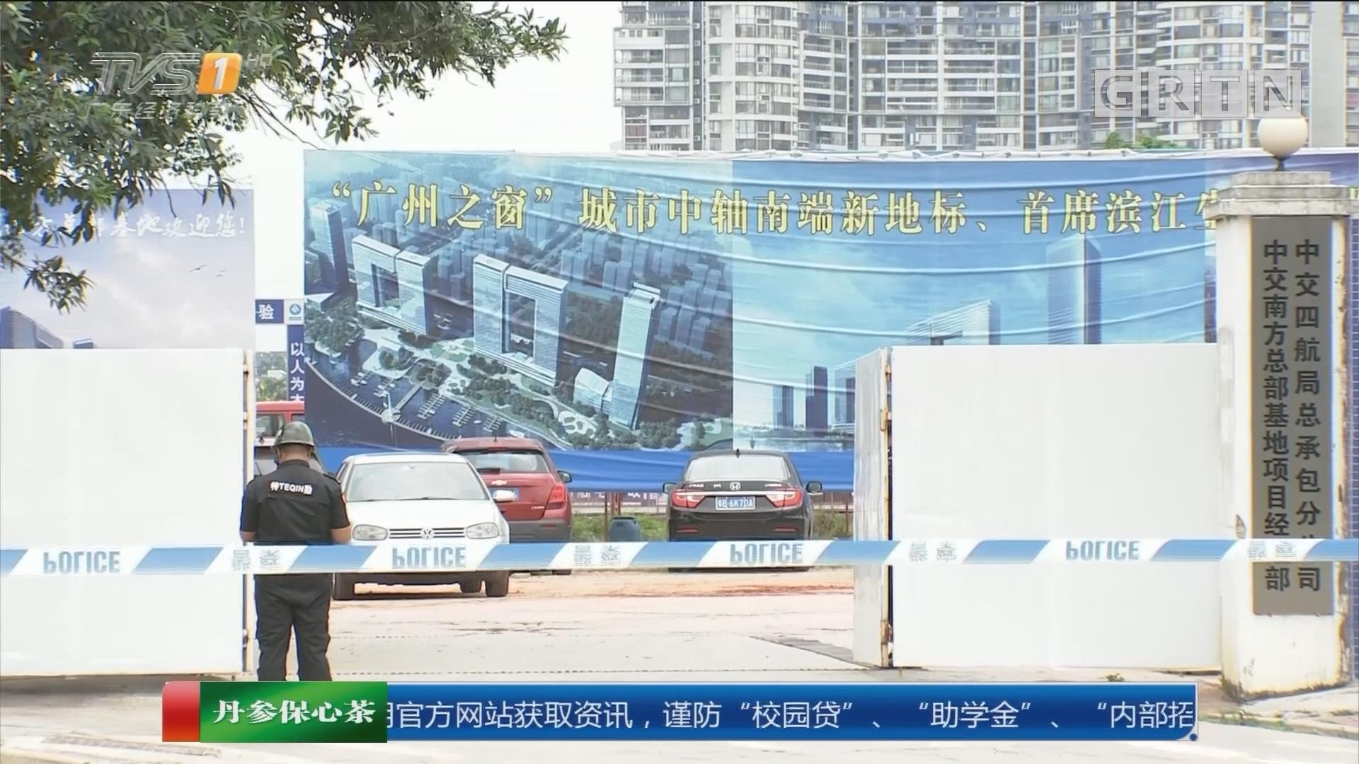 广州海珠:在建工地塔吊倾斜倒塌 致7死2伤