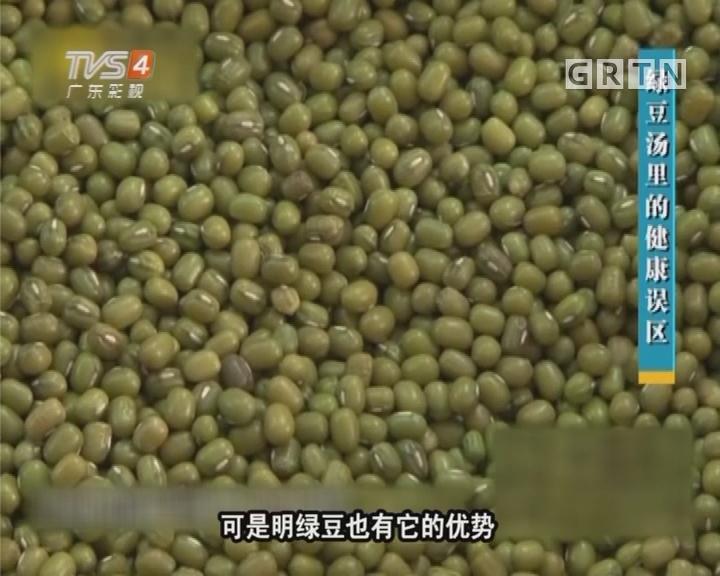 绿豆汤是我们传统消暑饮品之一