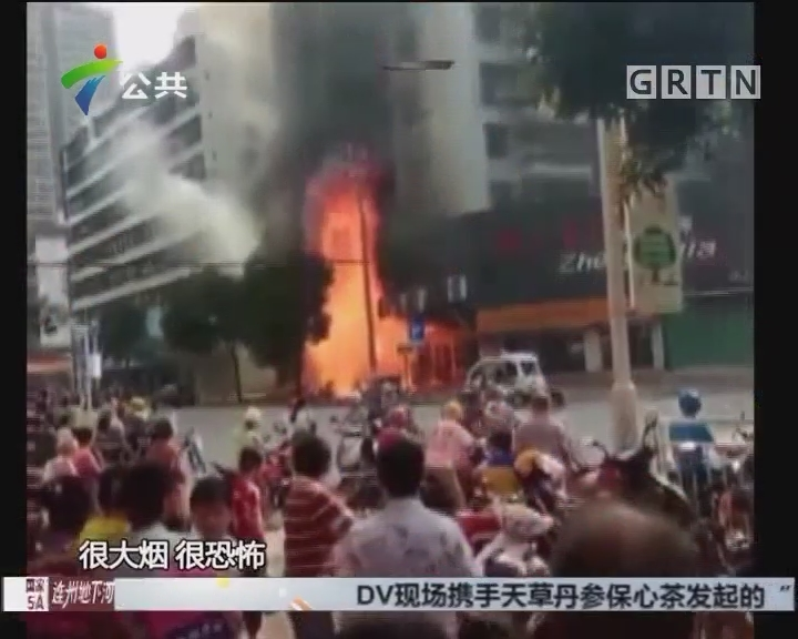 清远:药铺清晨突然起火 楼市住户迅速撤离