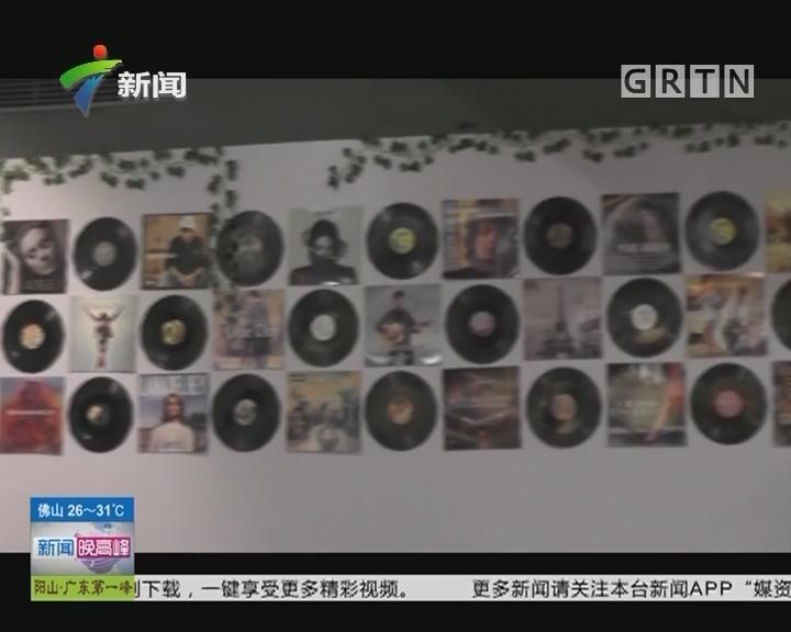 广州:世界黑胶唱片展览今天起展出
