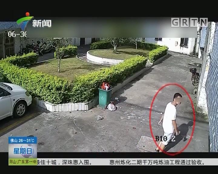 梅州:10岁女童遭男子尾随 大声呼喊吓跑对方