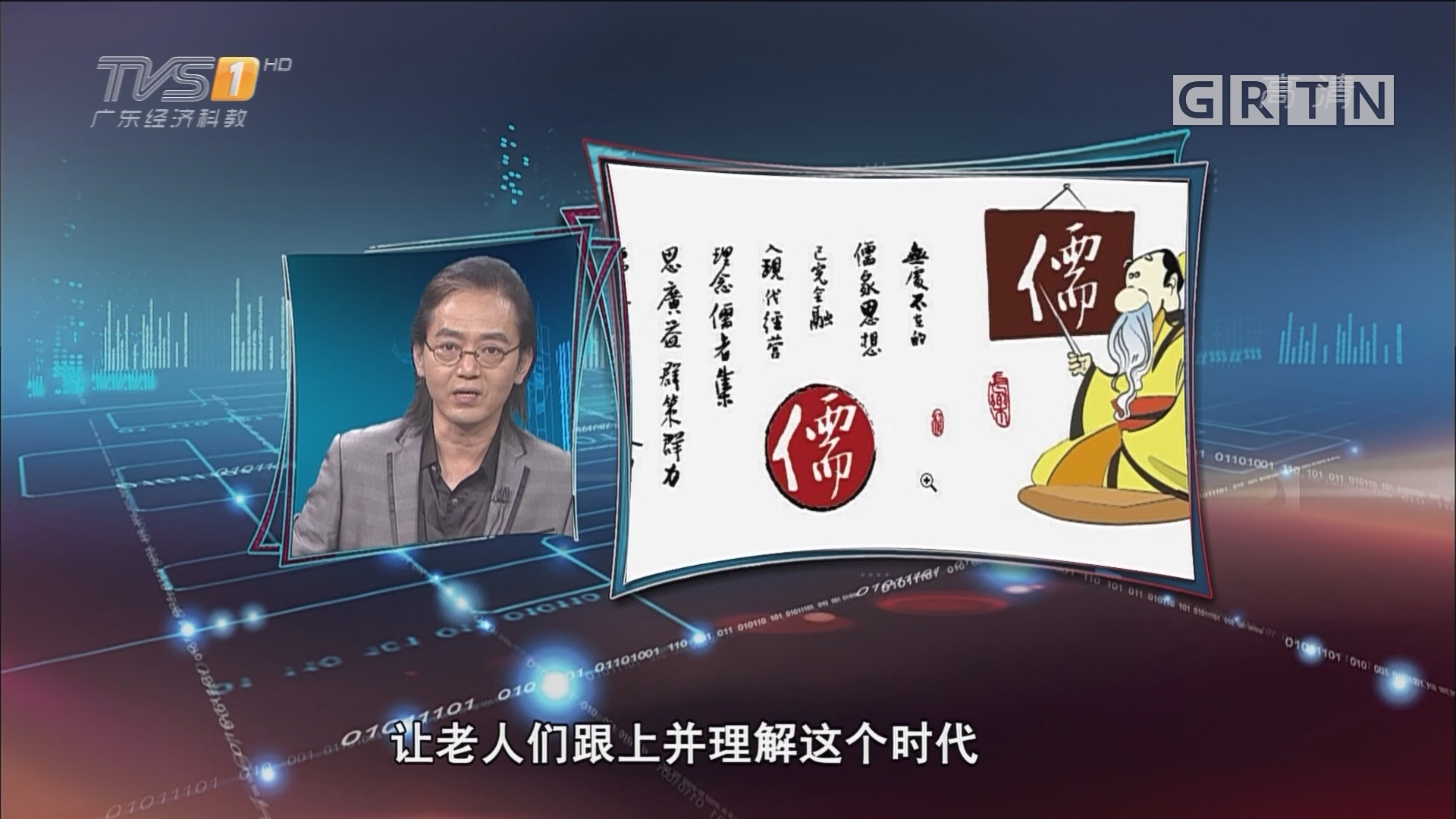 [HD][2017-07-18]马后炮:人人聊道德 事事谈道德 对社会未必是好事