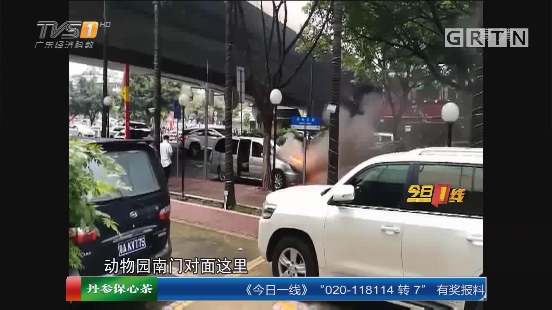 广州越秀:行驶中小车自燃 被烧成骨架