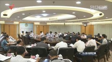 省政协召开第四十九次主席会议