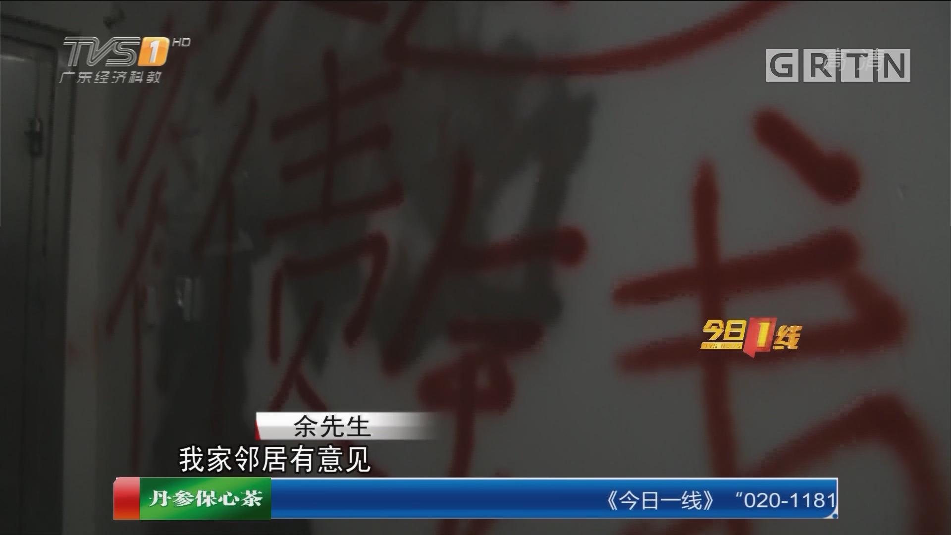 东莞:妻子嗜赌成性 丈夫频被债主骚扰