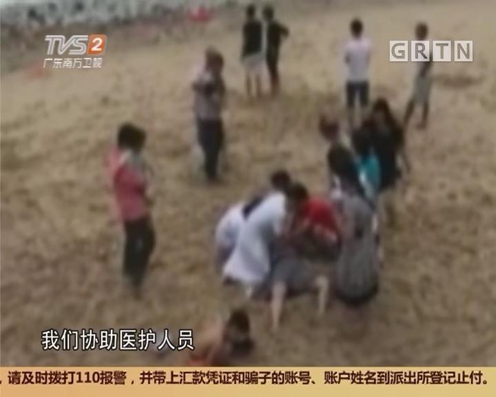 汕头:不听劝下海游泳 两游客不幸溺亡