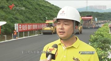 汕湛高速阳化段今年底通车 粤西将新增一条快速通道