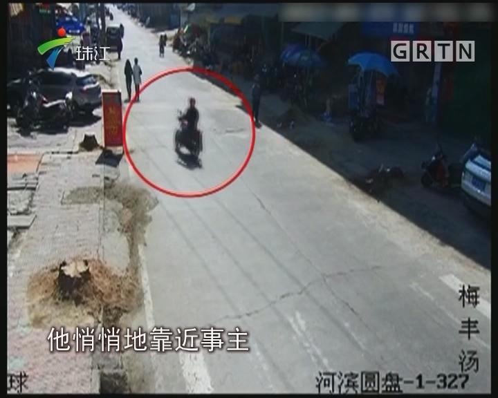 """梅州:瘾君子飞车抢13万钻戒后""""人间蒸发""""?"""