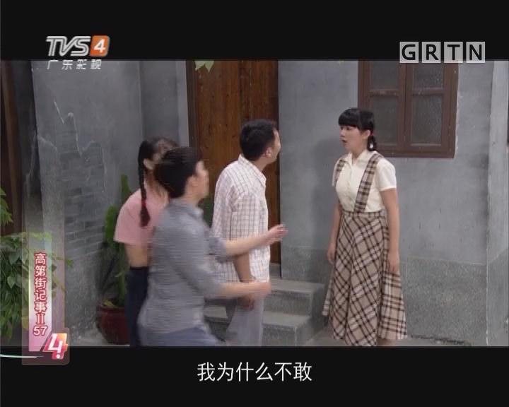 [2017-07-29]高第街记事:情书