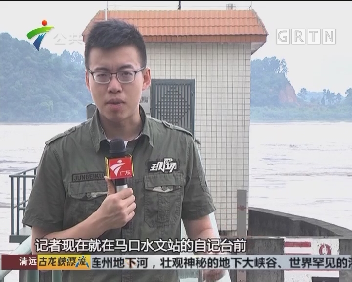 佛山:西江9年来最大洪水 洪峰水位达6.75米