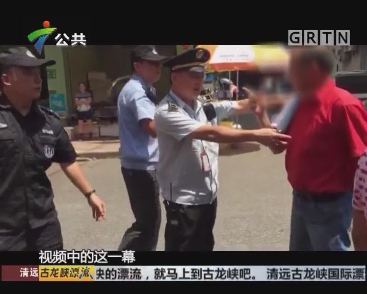 花都:猪肉摊贩暴力抗法 咬伤城管队员手臂