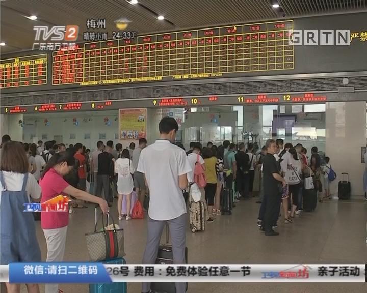 广州南站:昨天列车停运 今日凌晨恢复运行