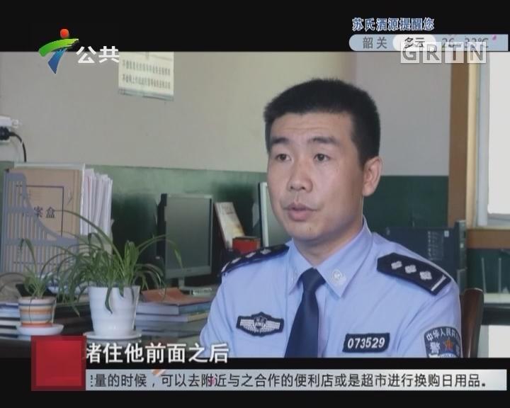 [2017-07-03]天眼追击:古墓危情追逐战