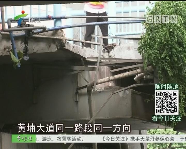广州:黄埔大道一龙门架被撞倒