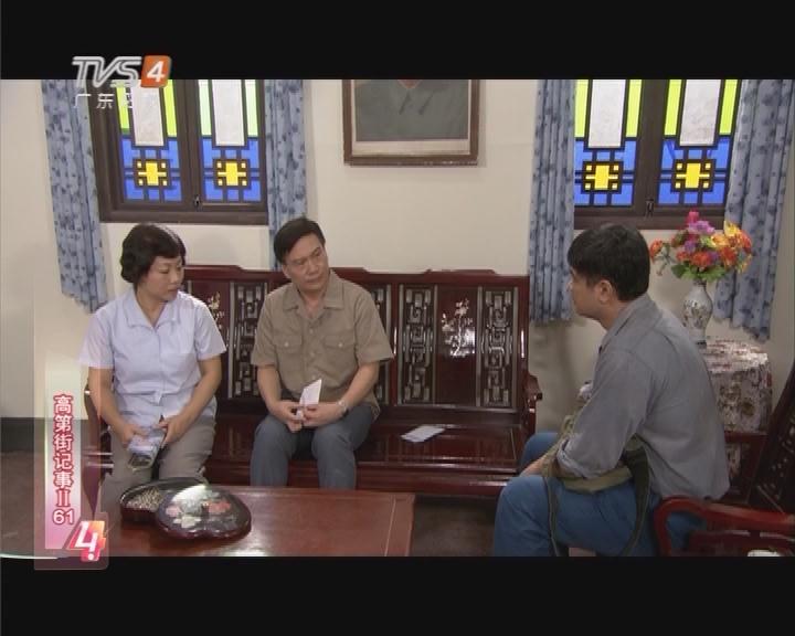 [2017-08-12]高第街记事:索贿记