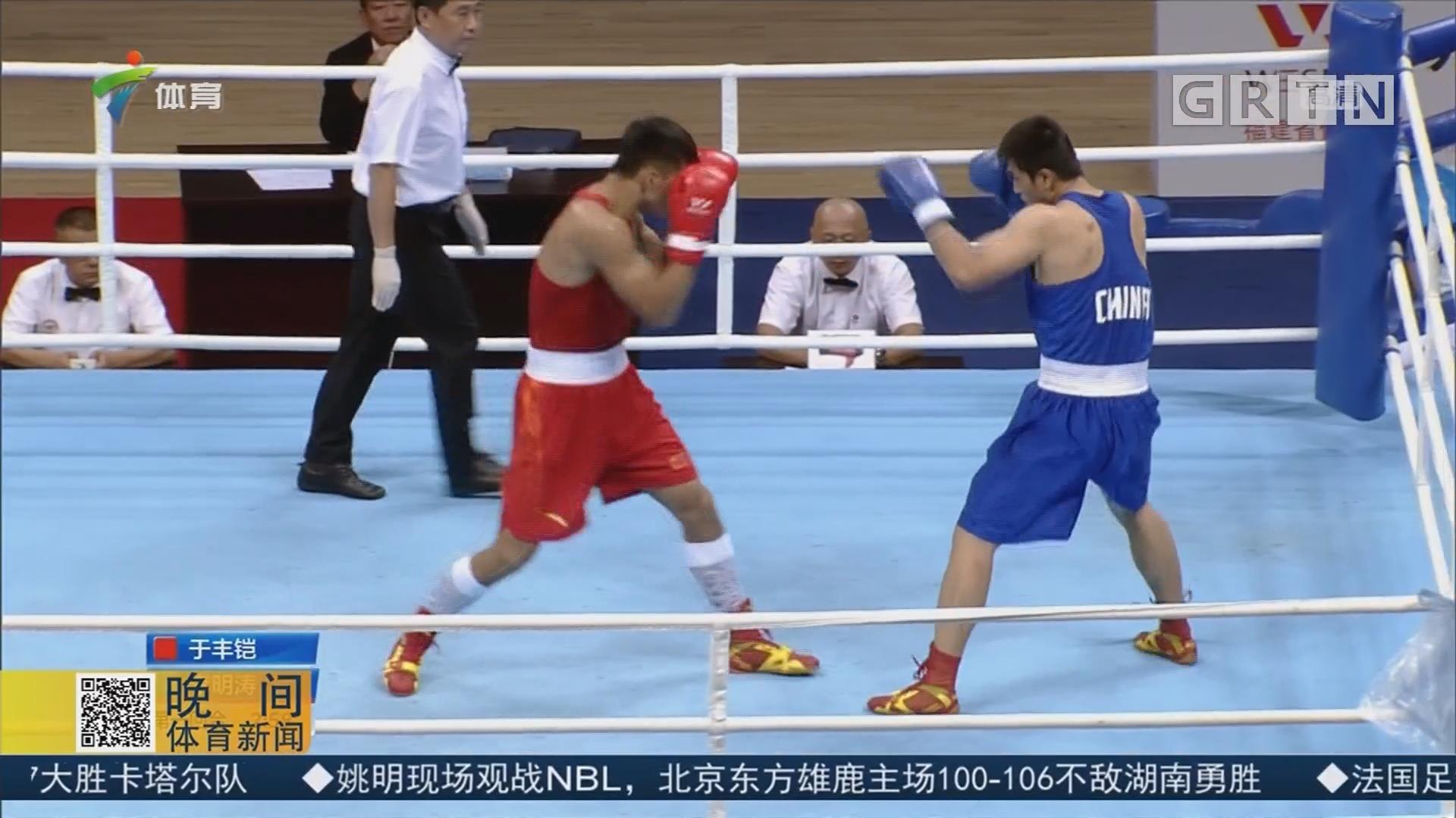 全运拳击第二个决赛日 王港、于丰铠夺冠