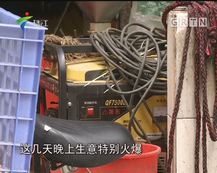 """广州天河:连续四晚停电 热出""""新高度"""""""