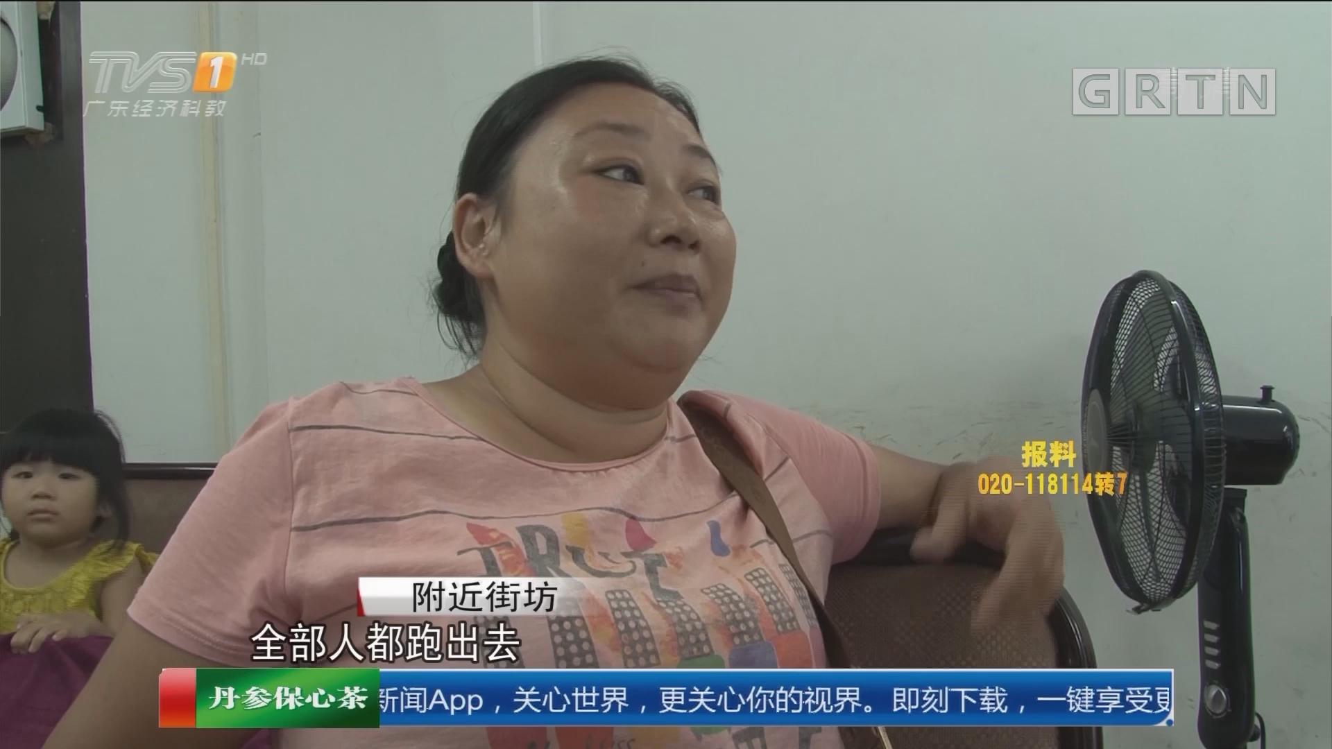 惠州惠城:店主深夜遭男子猥亵 街坊出手