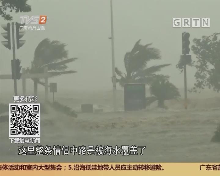 """珠海情侣南路:台风""""天鸽""""肆虐 珠海损失严重"""