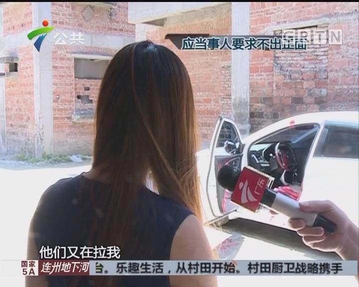 深圳:女子深夜取车被淋红漆 幸及时逃脱